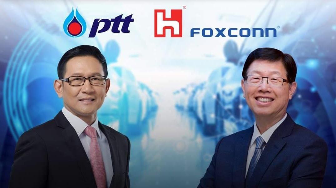 PTT Foxconn