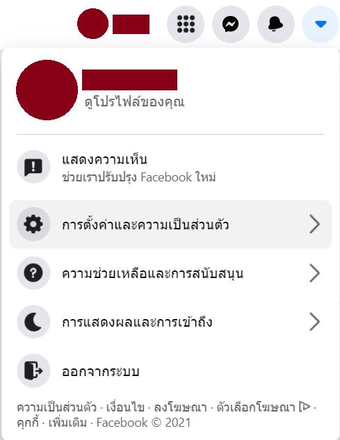 facebook privacy 01