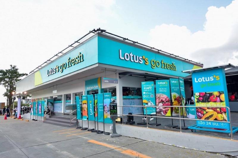 lotuss-go-fresh