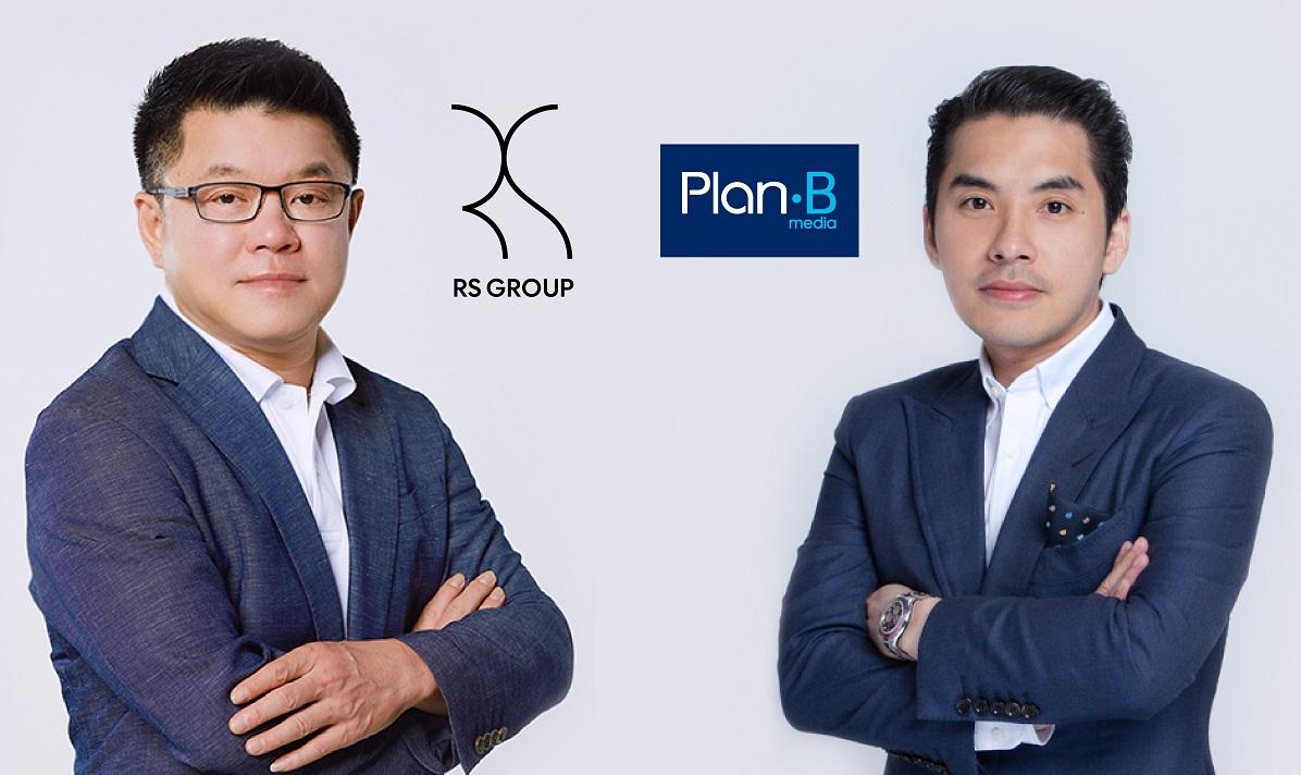 rs x plan b cover