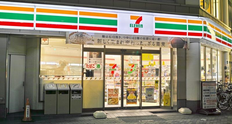 7-Eleven Japan Convenience Store