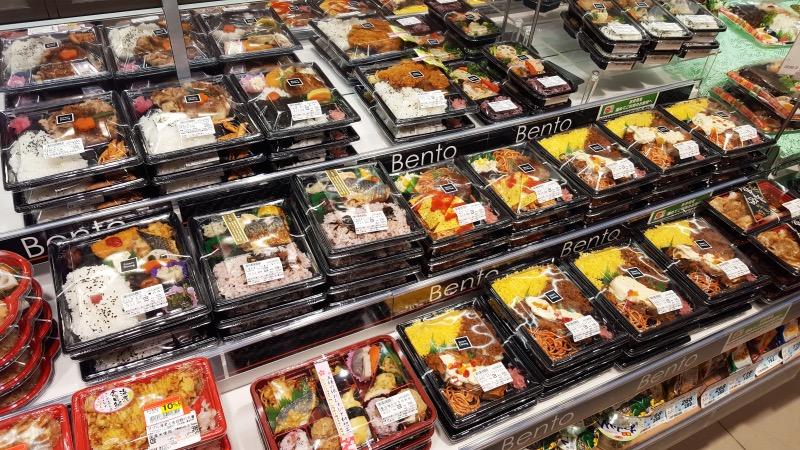 Bento Ready to Eat Japan