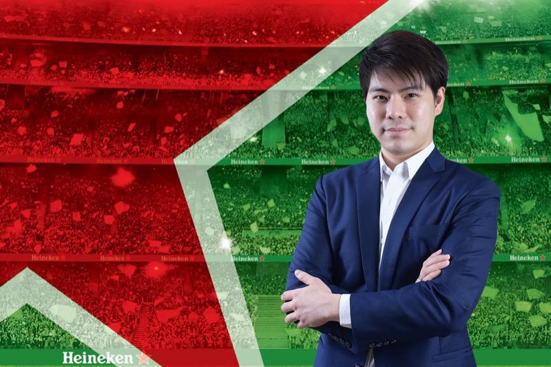 Heineken Thailand