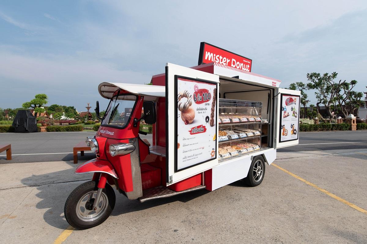 Mister Donut Mobile Tuk Tuk Model