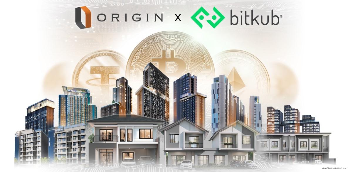 ORI x Bitkub Crypto