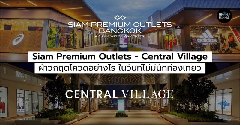 Siam Premium Outlets Bangkok - Central Village_Luxury Outlets