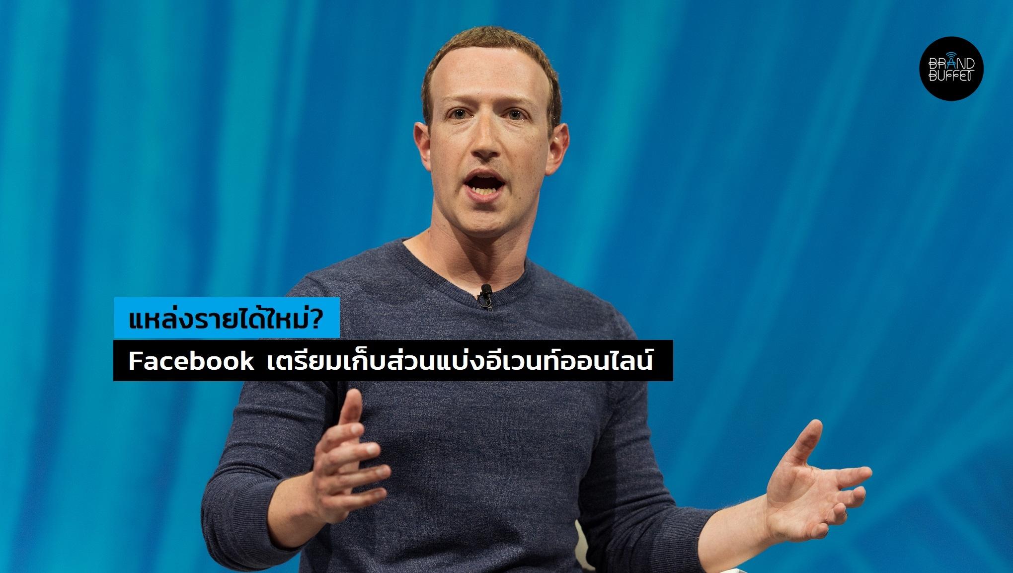 facebook shutter mark zucker2