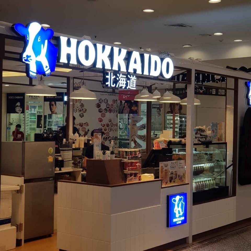 hokkaido milk FS