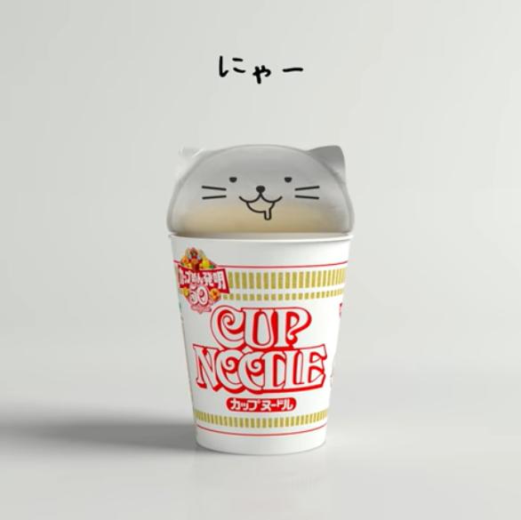 nissin ear cat cub noodles