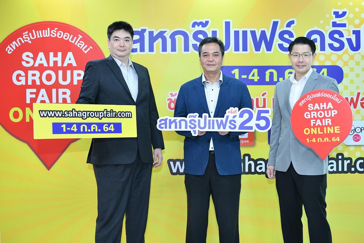 saha group fair 25
