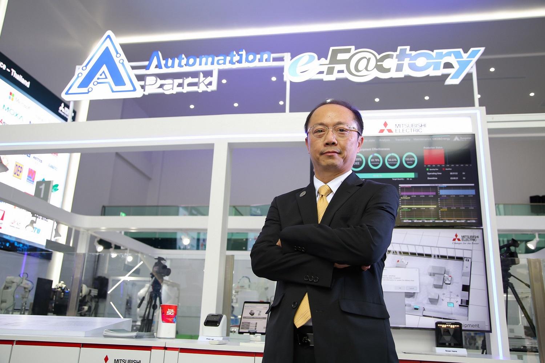 คุณวิเชียร งามสุขเกษมศรี กรรมกาผู้จัดการบริษัทมิตซูบิชิ อีเล็คทริค แฟคทอรี่ ออโตเมชั่น ประเทศไทย จำกัด