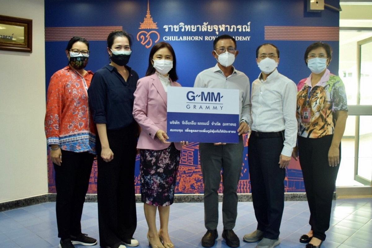 GMM Vaccine