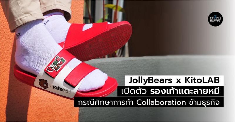 JollyBears x KitoLAB