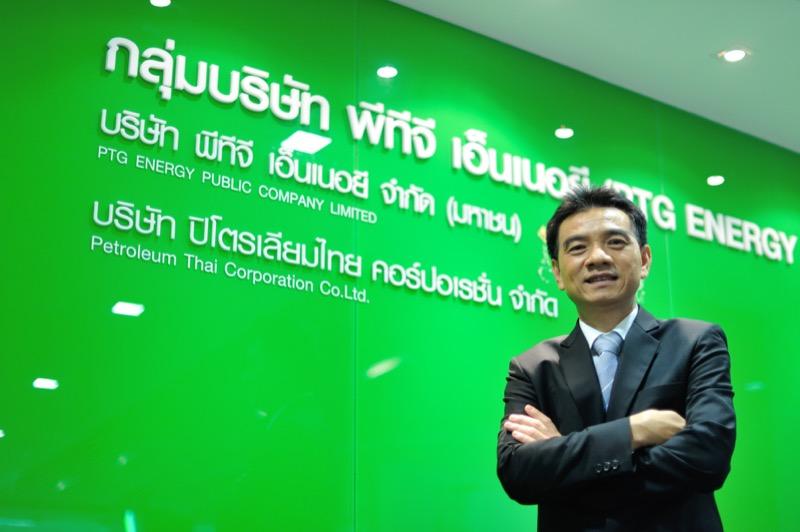 Mr. Pitak Ratchakitprakarn_PTG