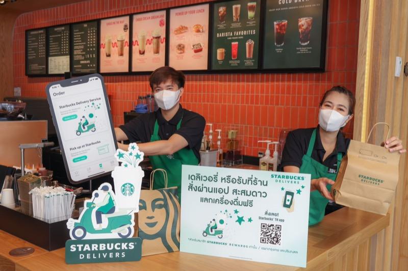 Starbucks Delivers_partners