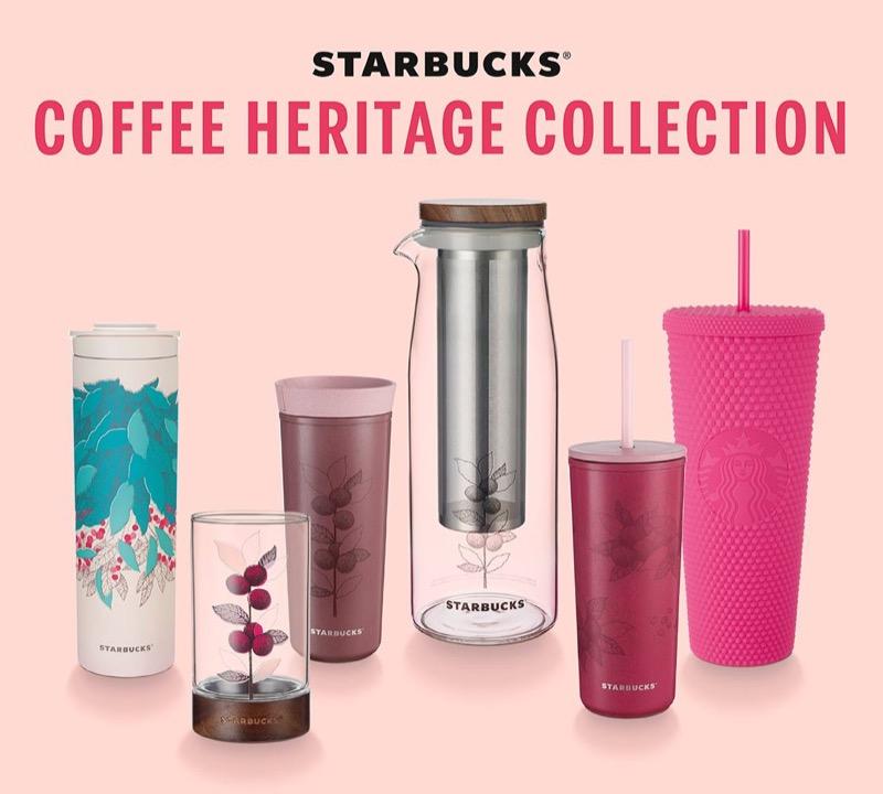 Starbucks collection