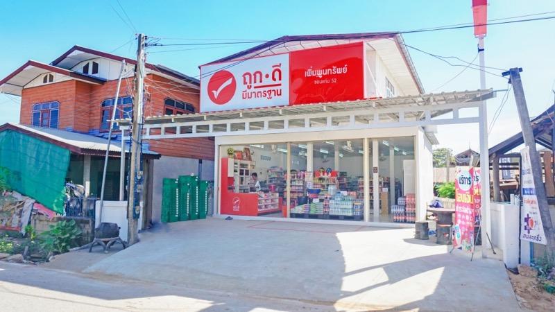 TOOKDEE-retail-store