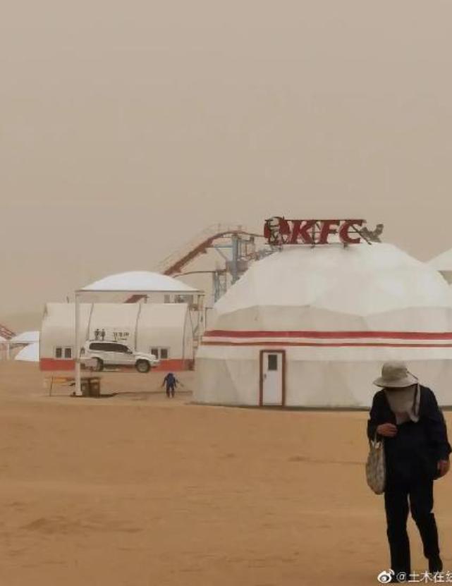 kfc Kubuqi Desert ger2