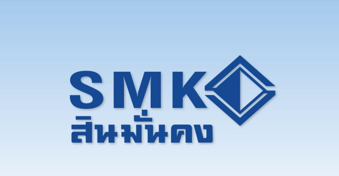 SynMunKong สินมั่งคงประกันภัย