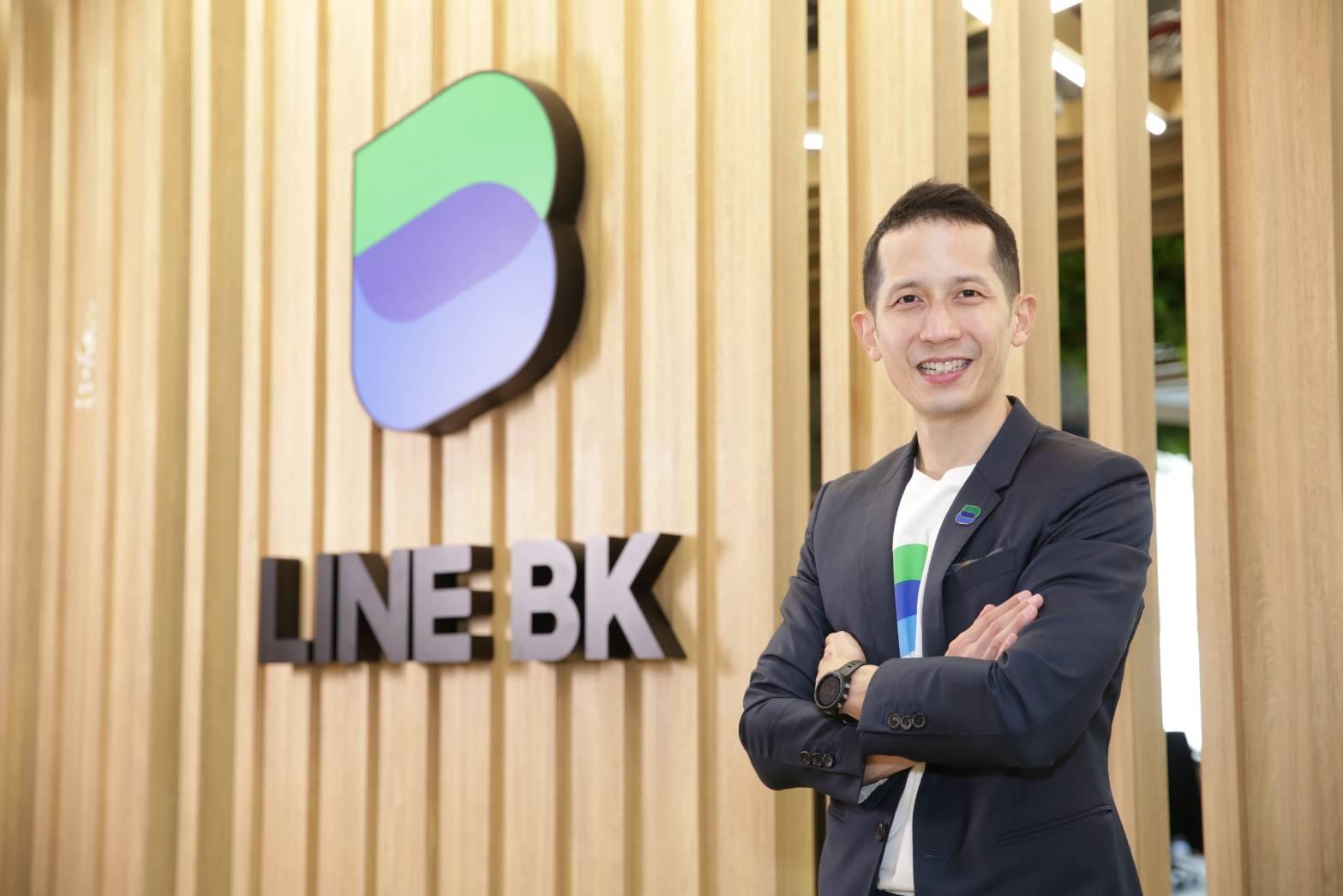 คุณธนา โพธิกำจร ประธานเจ้าหน้าที่บริหาร บริษัท กสิกร ไลน์ จำกัด ผู้บริหาร LINE BK