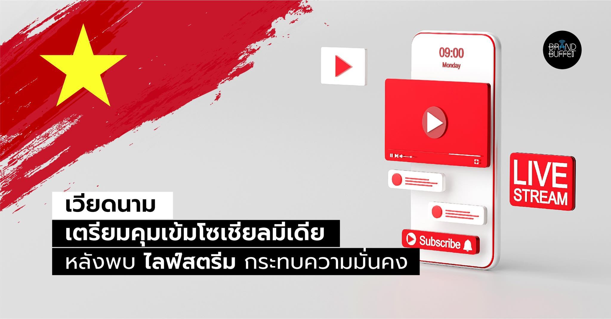 vietnam social live