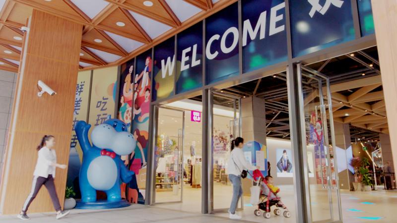 Alibaba_Freshippo Mall