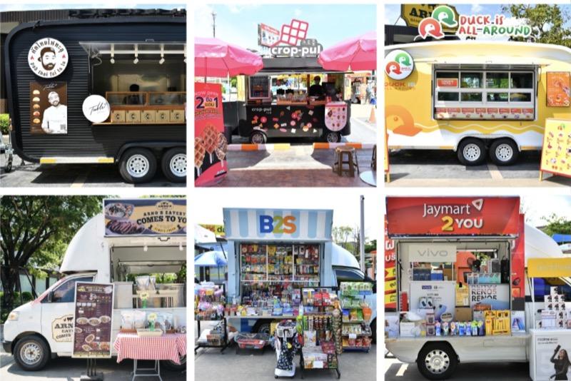 Bangchak Food Truck