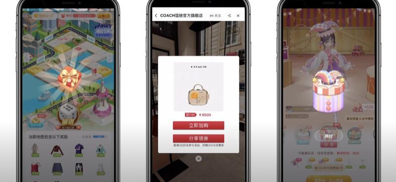 Gamification_Taobao
