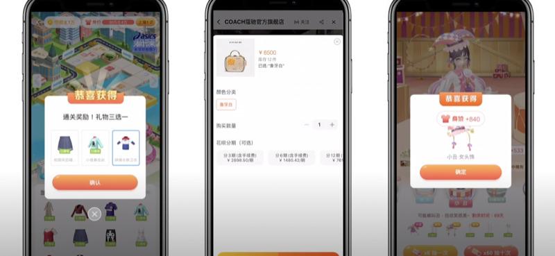Gamification_Taobao_Tmall