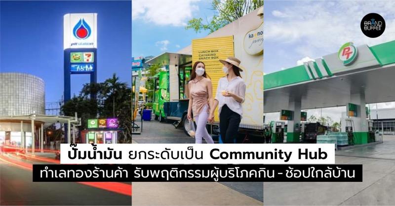 Gas Station-Community Hub