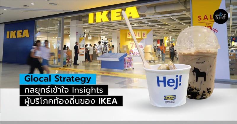 IKEA Glocal Strategy