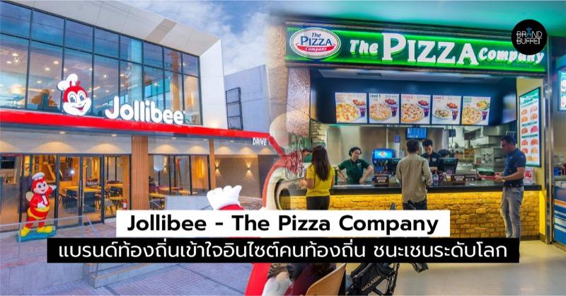 Jollibee - The Pizza Company