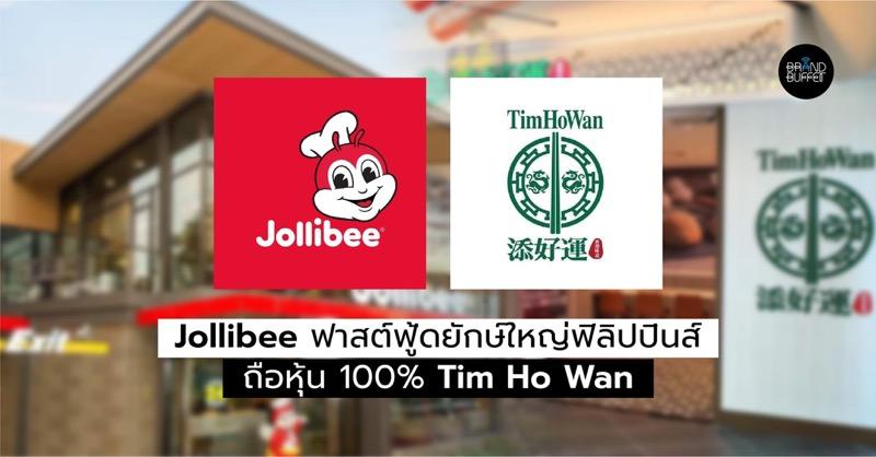Jollibee-Tim Ho Wan