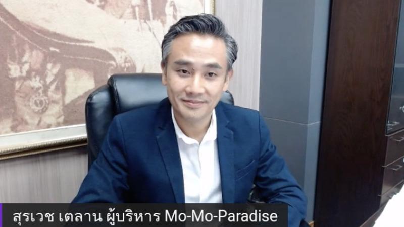 Mo-Mo-Paradise
