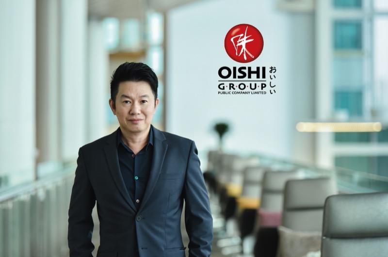 OISHI Group
