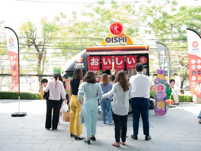 Oishi-Food-Truck