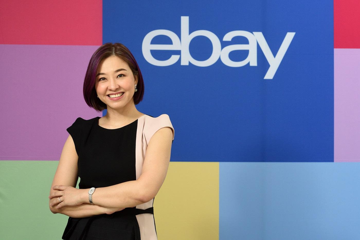 คุณรินทร์ลิตา ศรีโรจนภิญโญ หัวหน้าฝ่ายการตลาด อีเบย์ ประเทศไทย