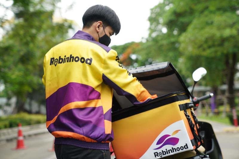 Robinhood Application_SCB