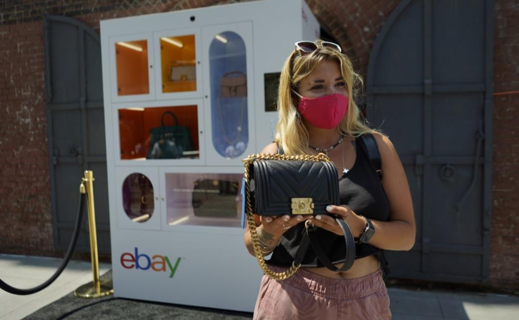 ebay machine luxury 3