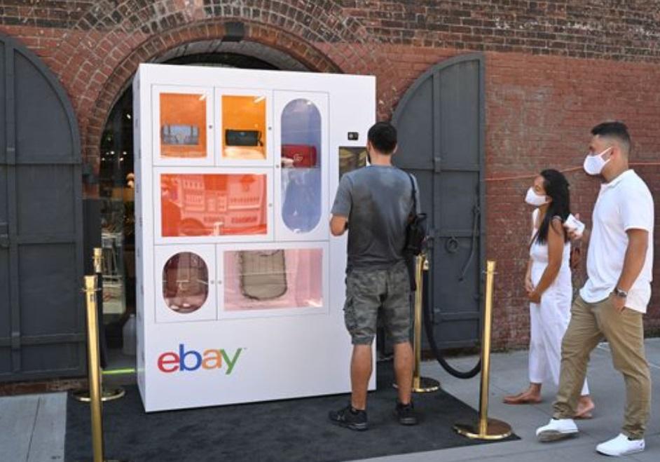 ebay machine luxury2