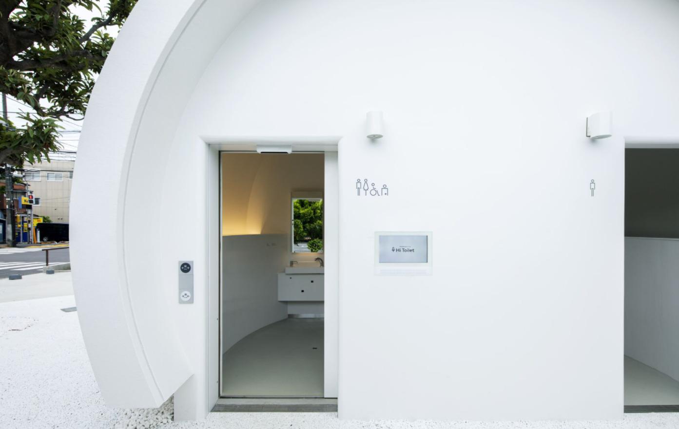toilet japan