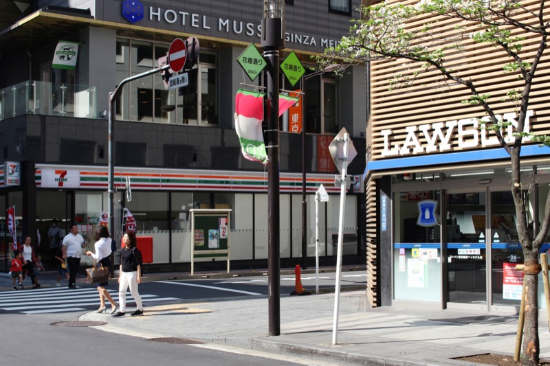 7-Eleven & Lawson