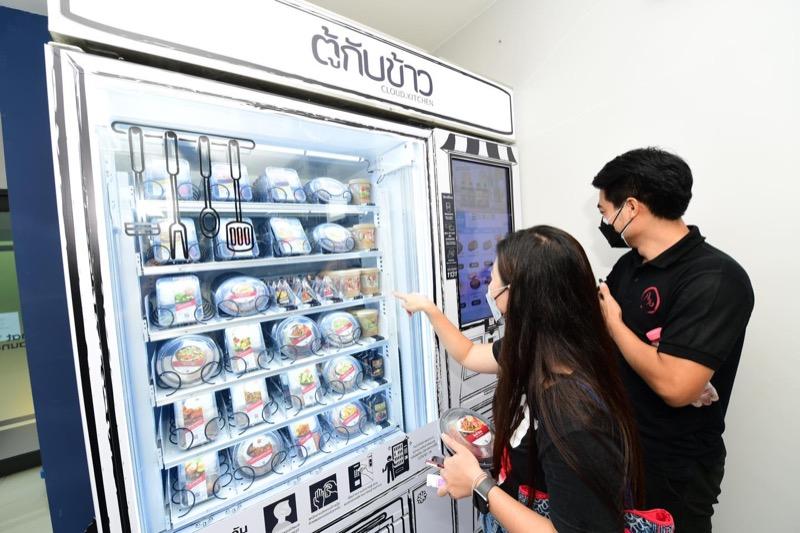 ChouNan_ตู้กับข้าว Cloud Kitchen