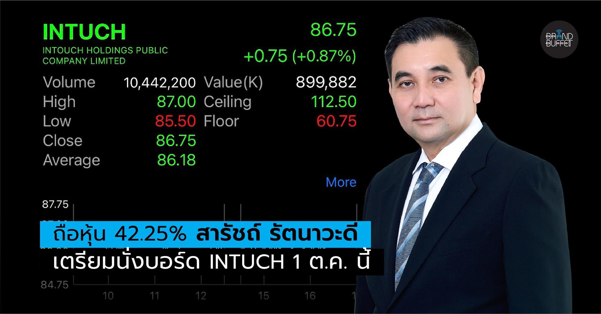 GULF CEO cover