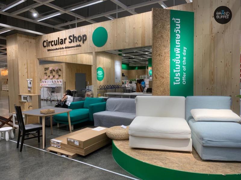 IKEA Circular Shop