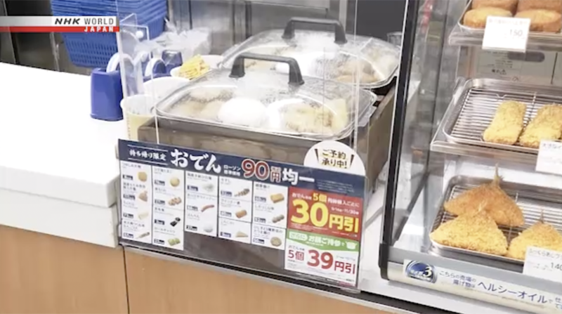 Lawson Japan - Oden - Sustainability Plan