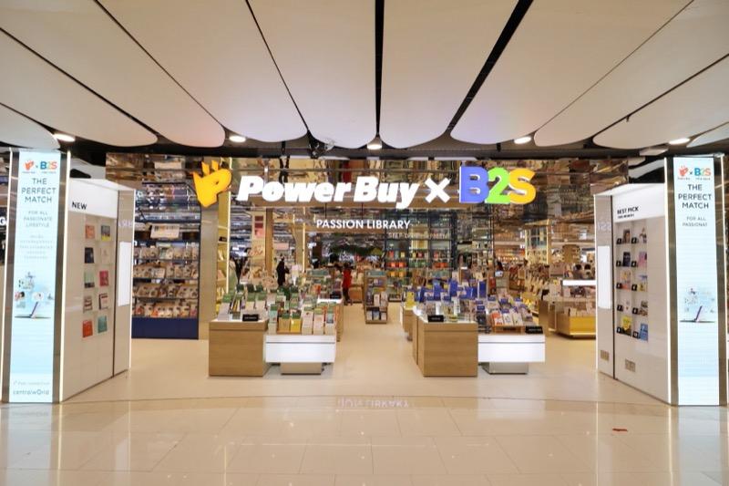 Power Buy x B2S