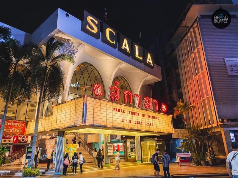 Scala_Siam Square
