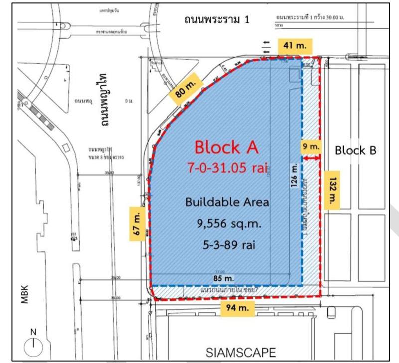 Siam Square Block A