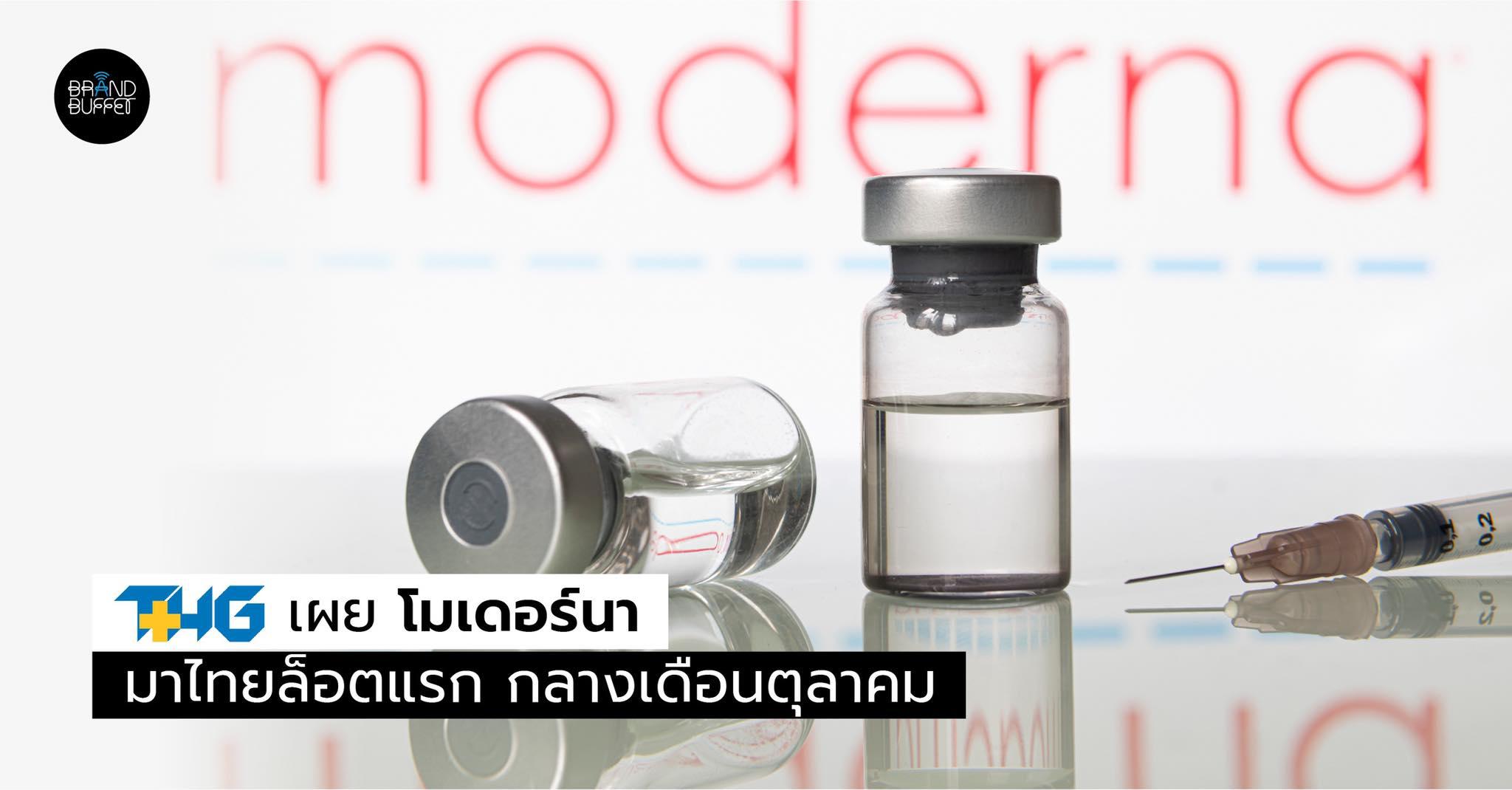 THG moderna cover